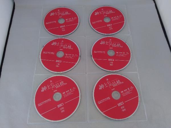 DVD 紳士の品格 コンパクトDVD-BOX(期間限定スペシャルプライス版)_画像4