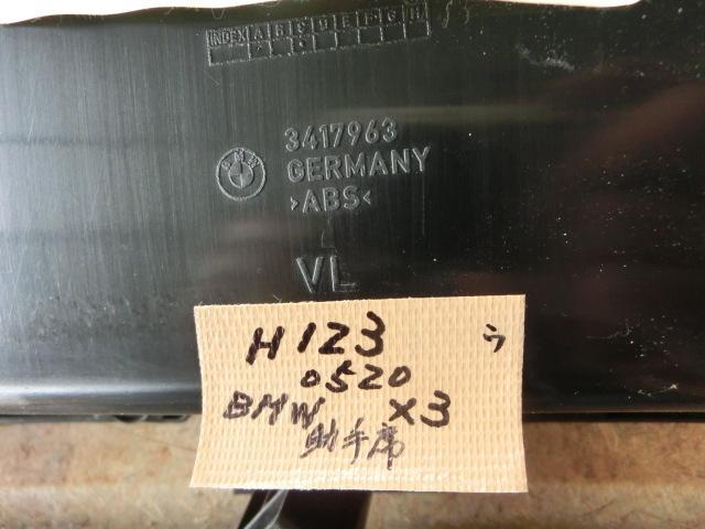 ★BMW X3 助手席 ドア 内張り 平成20年 後期 ABA-PC25 左 フロント スピーカー付 E83 2.5SI 7.7万㌔ 08y _画像7