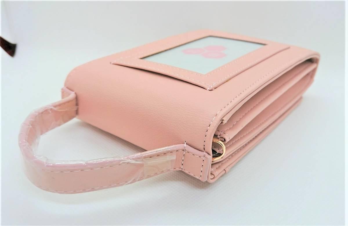 ショルダーバッグ お財布ポシェット ポーチ レディース ピンク A1525PK