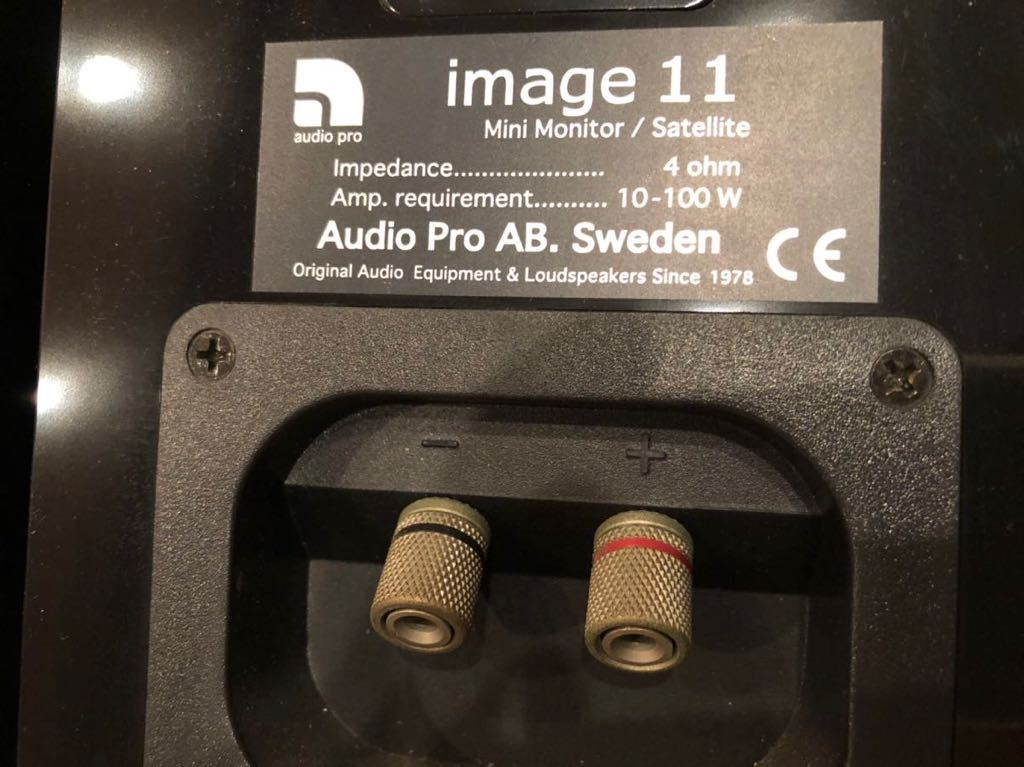 audio pro image 11 美品_画像5