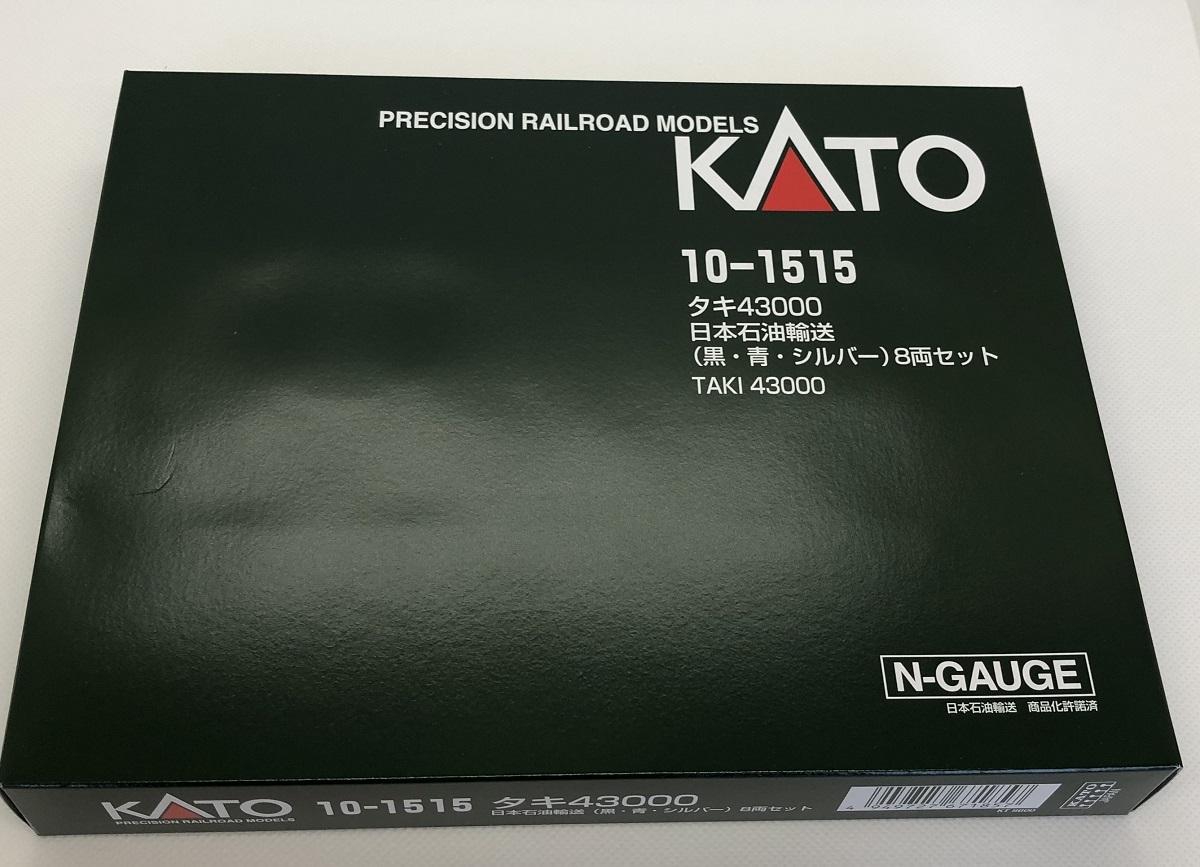 ◆ KATO 10-1515 タキ43000 日本石油輸送 (黒・青・シルバー) 8両セット  未使用 未開封 即決 ◆_画像1