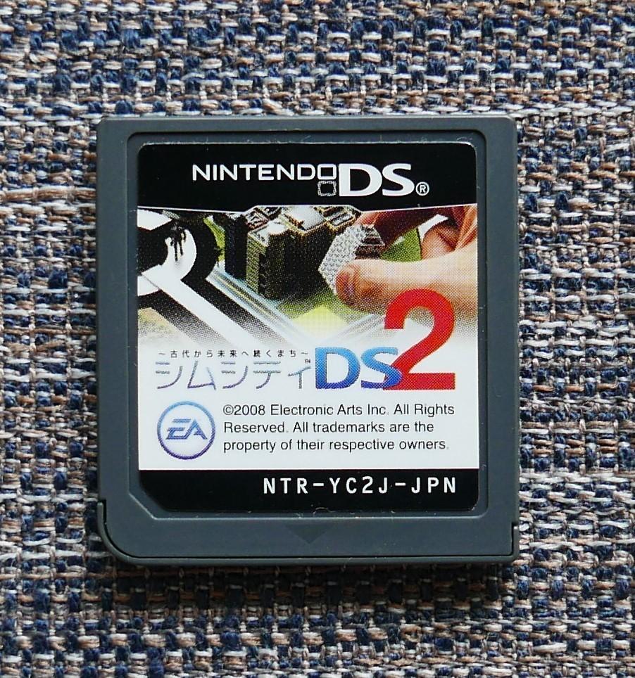 Nintendo 任天堂 シムシティDS2 ソフトのみ
