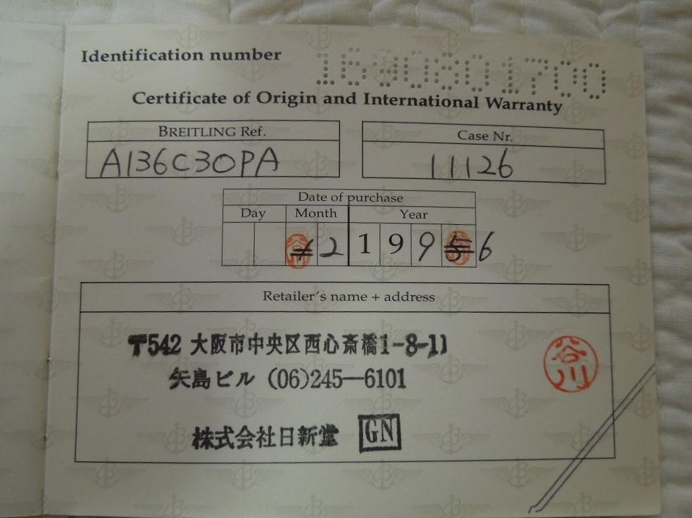 送料無料 ブライトリング BREITLING クロノマット A13050.1 【型式】A136C30PA ブルー パイロットブレス_画像8