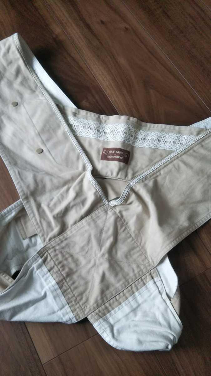 桶谷式オケタニスリング抱っこ紐ベビー用品ベビー赤ちゃん布ベージュクロスMスキンシップ