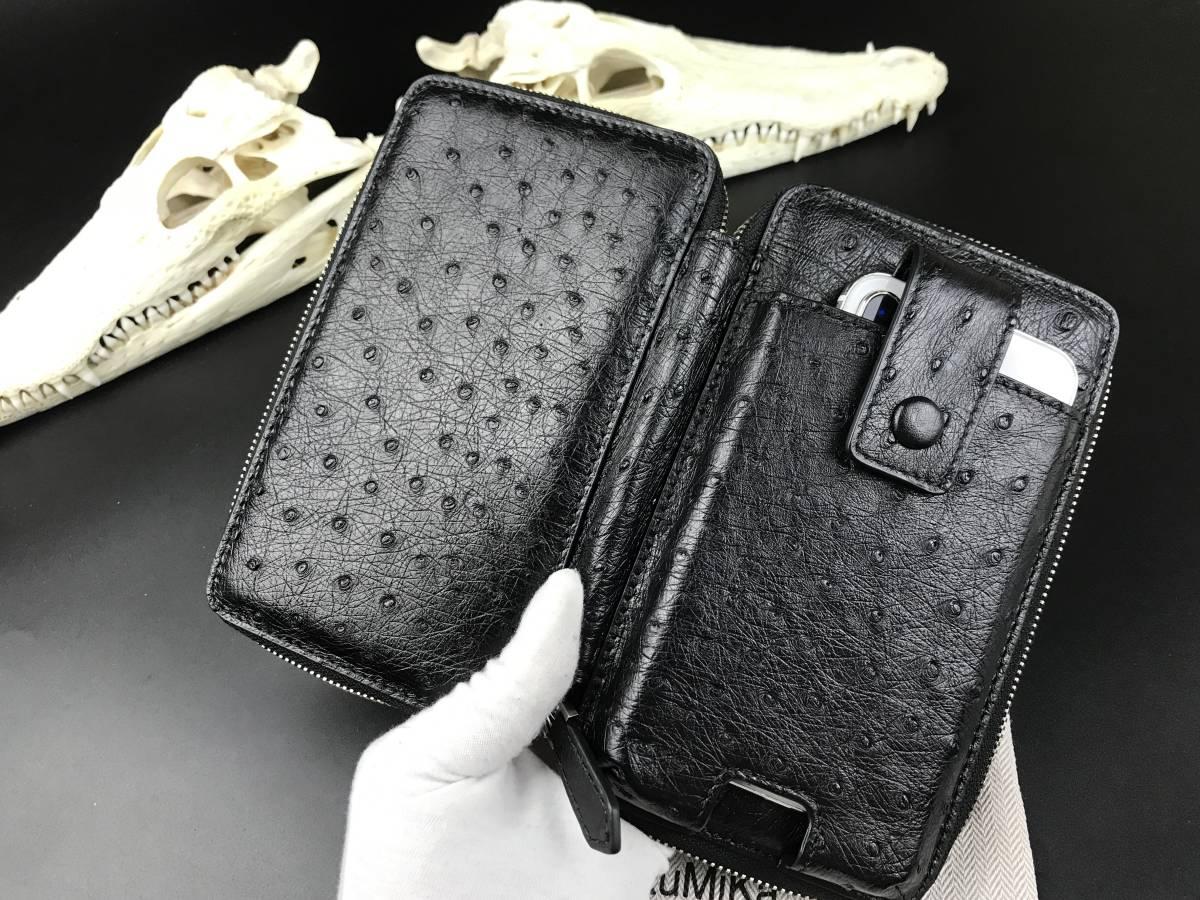 希少~外と内総オーストリッチ 長財布 (iPhone 入れあり) 本物保証 天然 駝鳥革 メンズ 本革 ダチョウ ラウンドファスナー 新品