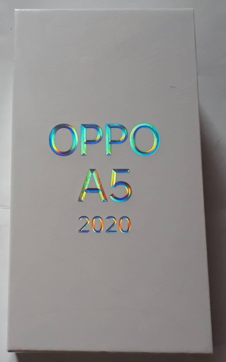 新品 未開封 OPPO A5 2020 領収書発行 BLUE simフリー シムフリー 一括購入 UQmobile simロック解除済 本体 青 ブルー UQモバイル_画像1