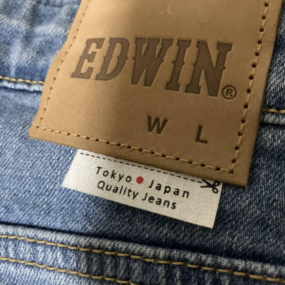 エドウィンEDWIN Tokyo Japan 日本製 30 インチ E-STANDARD ジーンズ デニム パンツ ジーパン AG-Ed リーバイス EVISU JEANS Safari 雑誌L