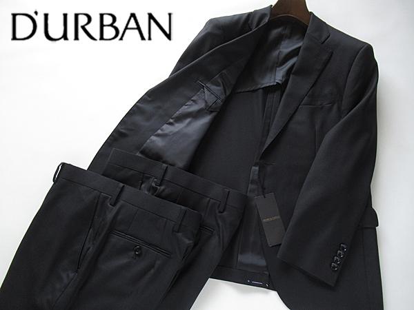 新品◆春夏 5,5万円★ダーバン STUDIO by D'URBAN★2パンツ ウールスーツ AB6 黒