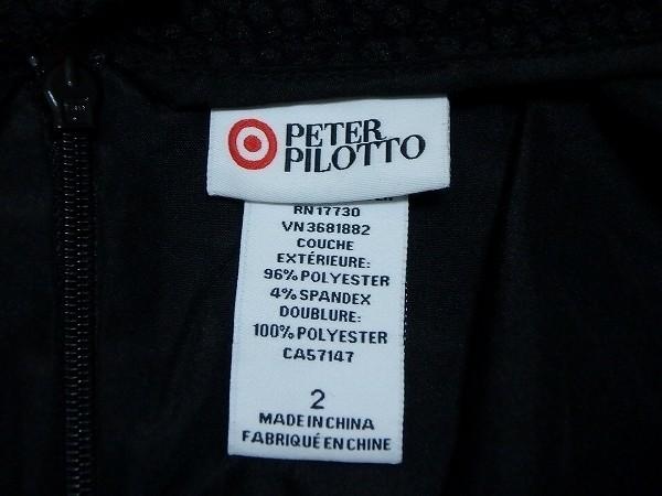 送料無料!PETER PILOTTO × Target タイトスカート・2△ピーターピロット×ターゲット¨_画像8