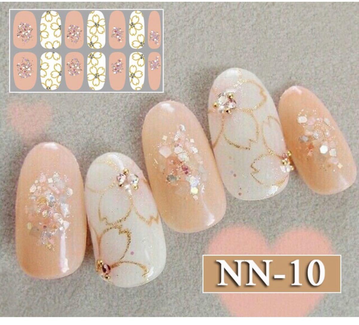 ジェルネイルシール NN10