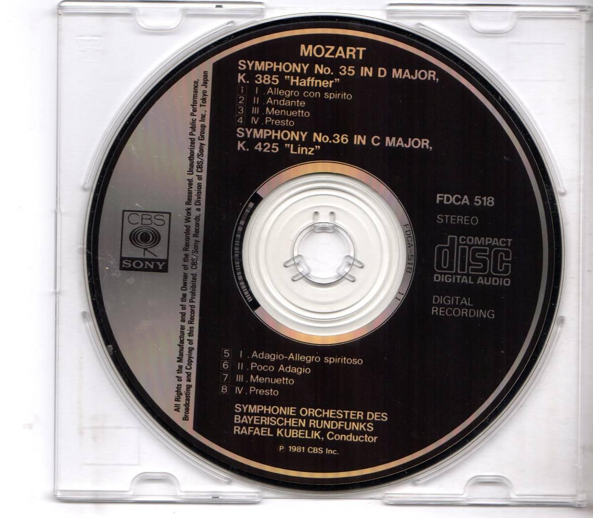 CD モーツァルト:交響曲第35番「ハフナー」、第36番「リンツ」  ラファエル・クーベリック指揮 バイエルン放送交響楽団 _画像3