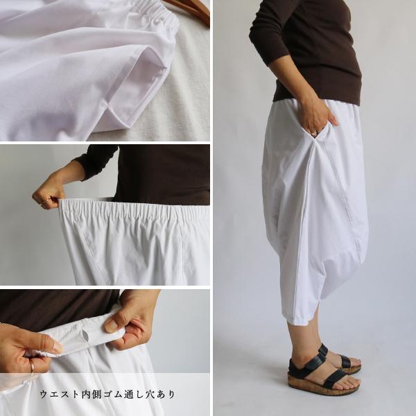 SALE。「愉快なパンツ」83cm丈 コットン100% パッチワーク サルエル ホワイト F41_画像8