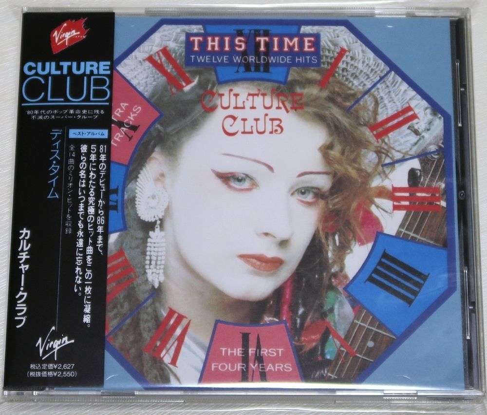 ◇ CD カルチャー・クラブ Culture Club ディス・タイム THIS TIME ベスト・アルバム 日本盤 帯付き VJD-28071 新品同様 ◇_画像1