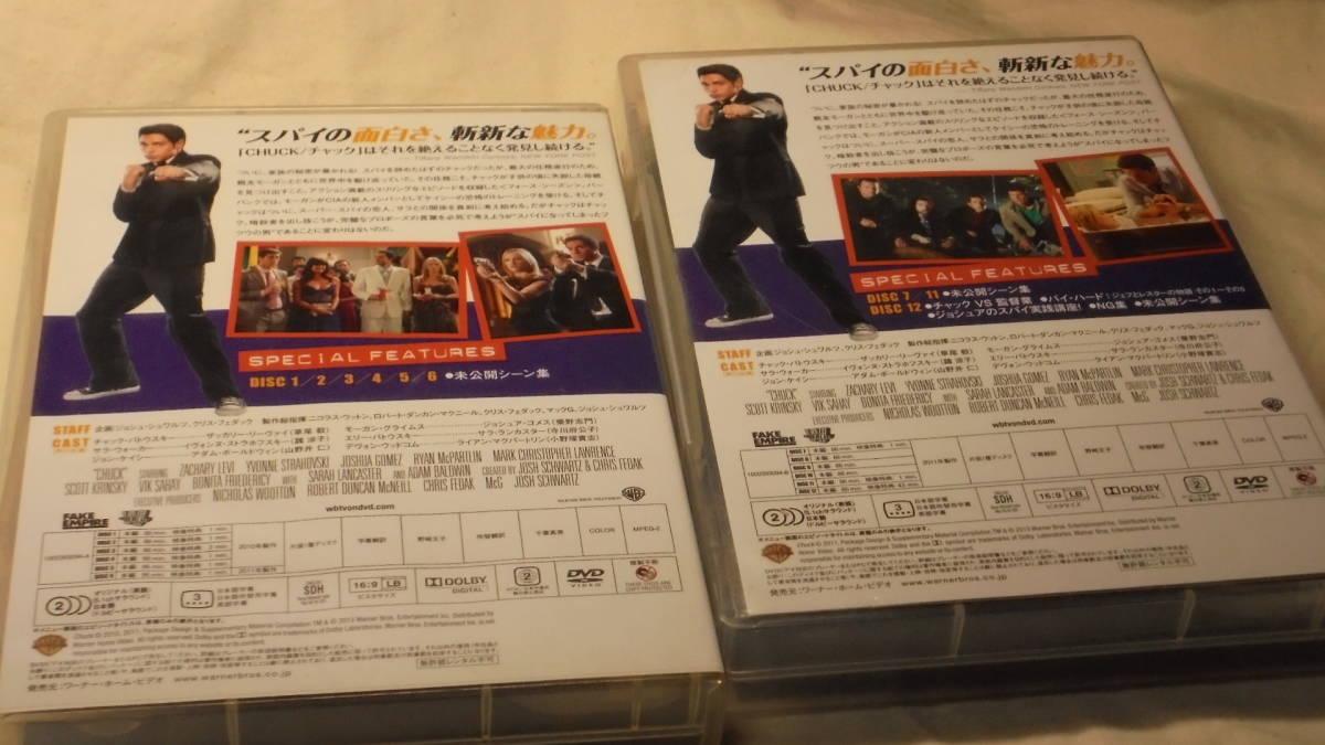 【DVD全巻(1枚欠品!!)】CHUCK/チャック - シーズン4 コンプリートボックス■セル版/ワーナーホームビデオ/DVD-BOX