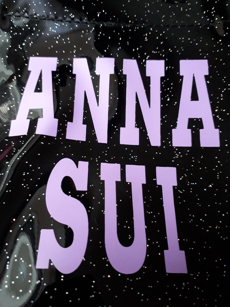 未使用 ANNA SUI アナスイ トートバッグ エコバッグ ミニバッグ 巾着付