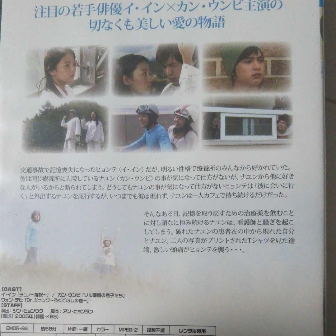 DVD  ポカラ('05韓国)