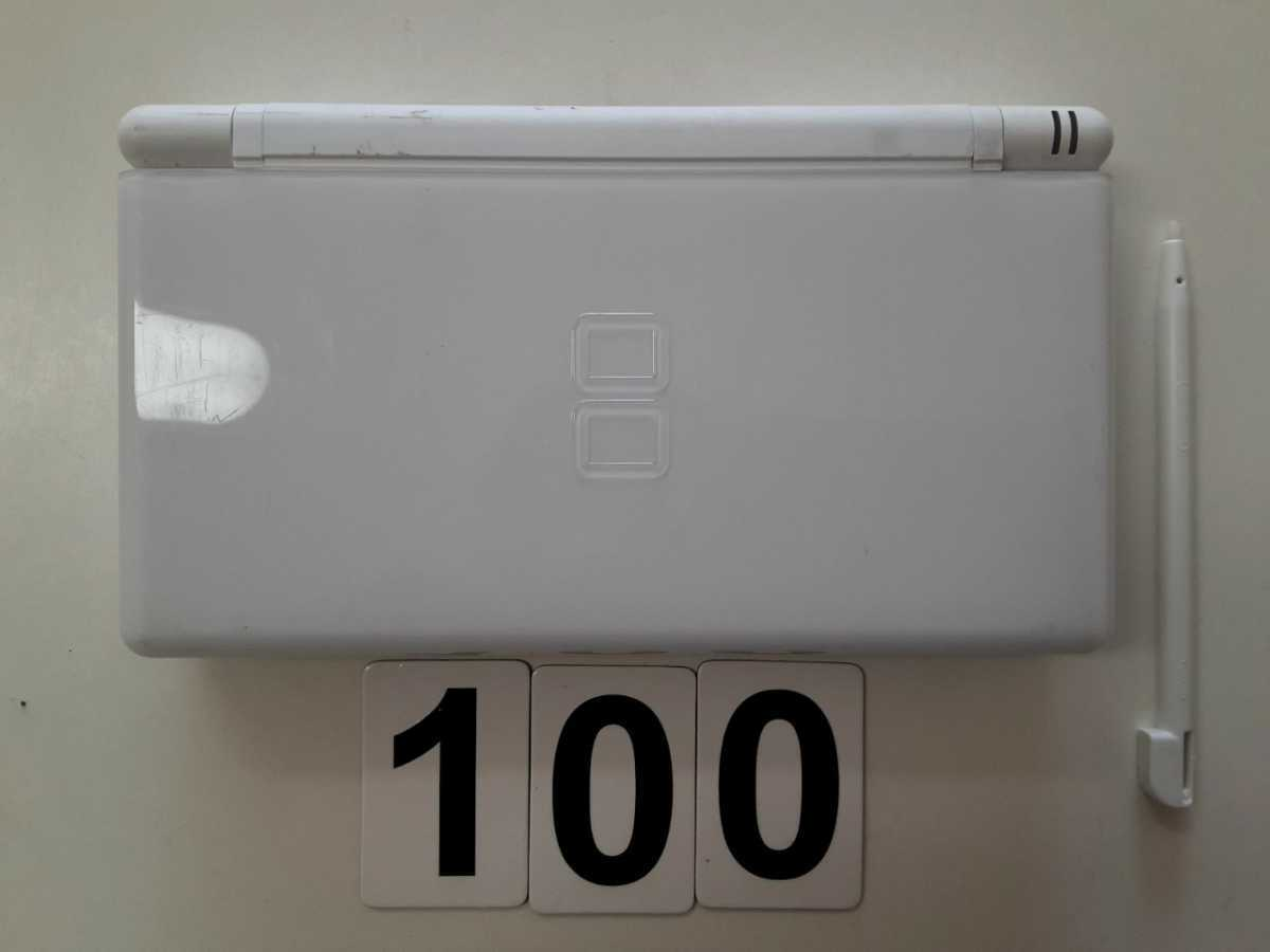 任天堂 ニンテンドー Nintendo DS Lite USG-001 充電器 本体 セット クリスタルホワイト タッチペン アドバンス ソフト 携帯 ゲーム 中古