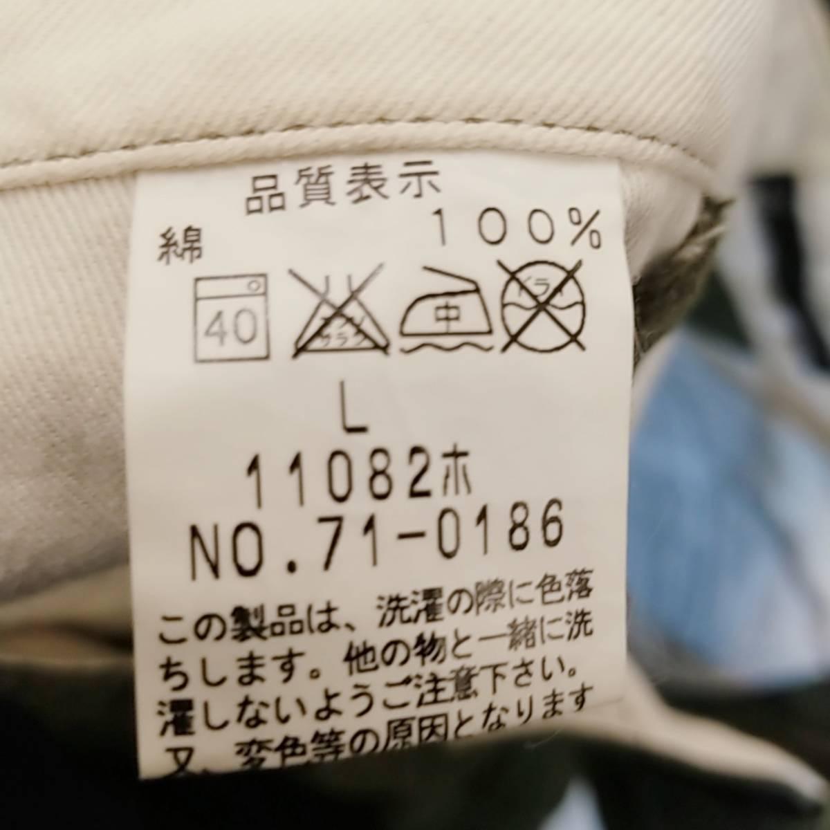 Johnbull カーゴパンツ 立体裁断 メンズ L カーキ ミリタリー 綿100% 日本製 ワークパンツ アメカジ ジョンブル 02e1511