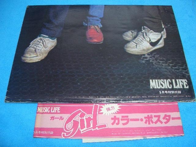 即決★NWOBHM★GIRL【ポスター】Def Leppard / フィル・コリン / L.A. GUNS / フィリップ・ルイス / 80's / ガール / MUSIC LIFE付録_画像3