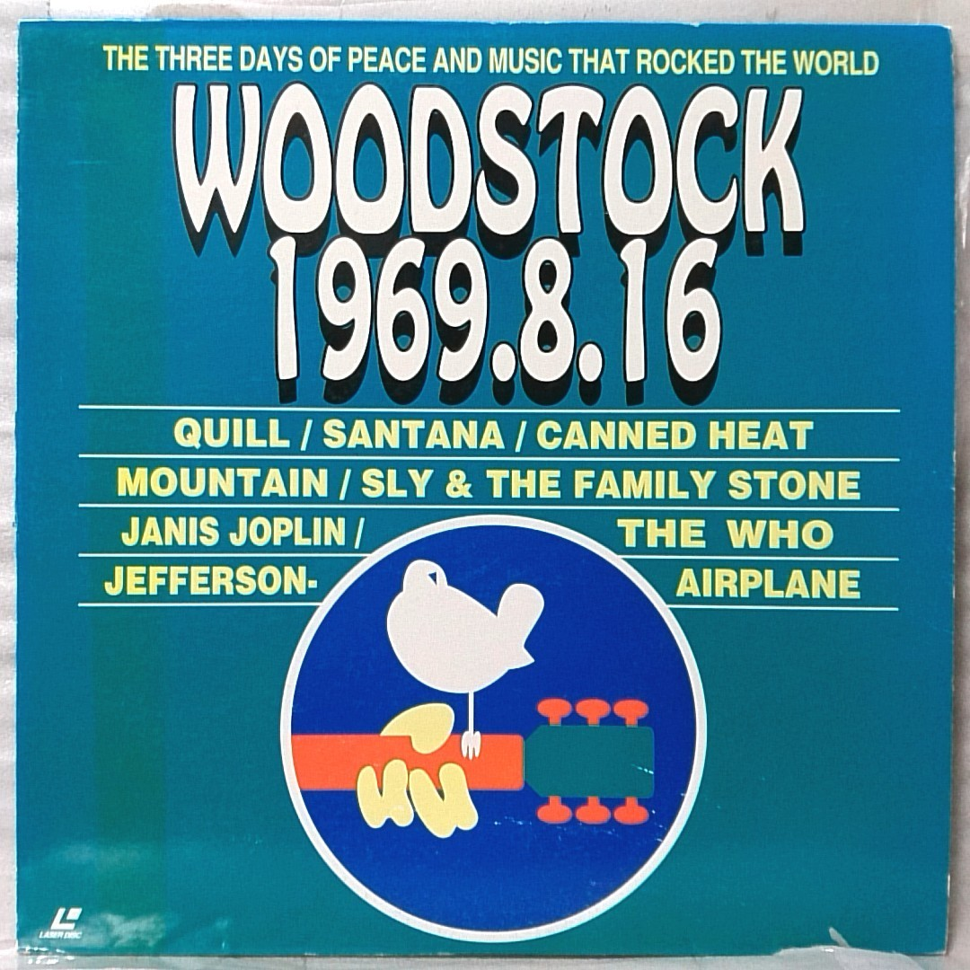 LD WOODSTOCK 1969.8.16 ★ ウッドストックライブ 収録 ★ QUILL / SANTANA / CANNED HEAT / THE WHO 他 収録 ★レーザーディスク[4933RP_画像1
