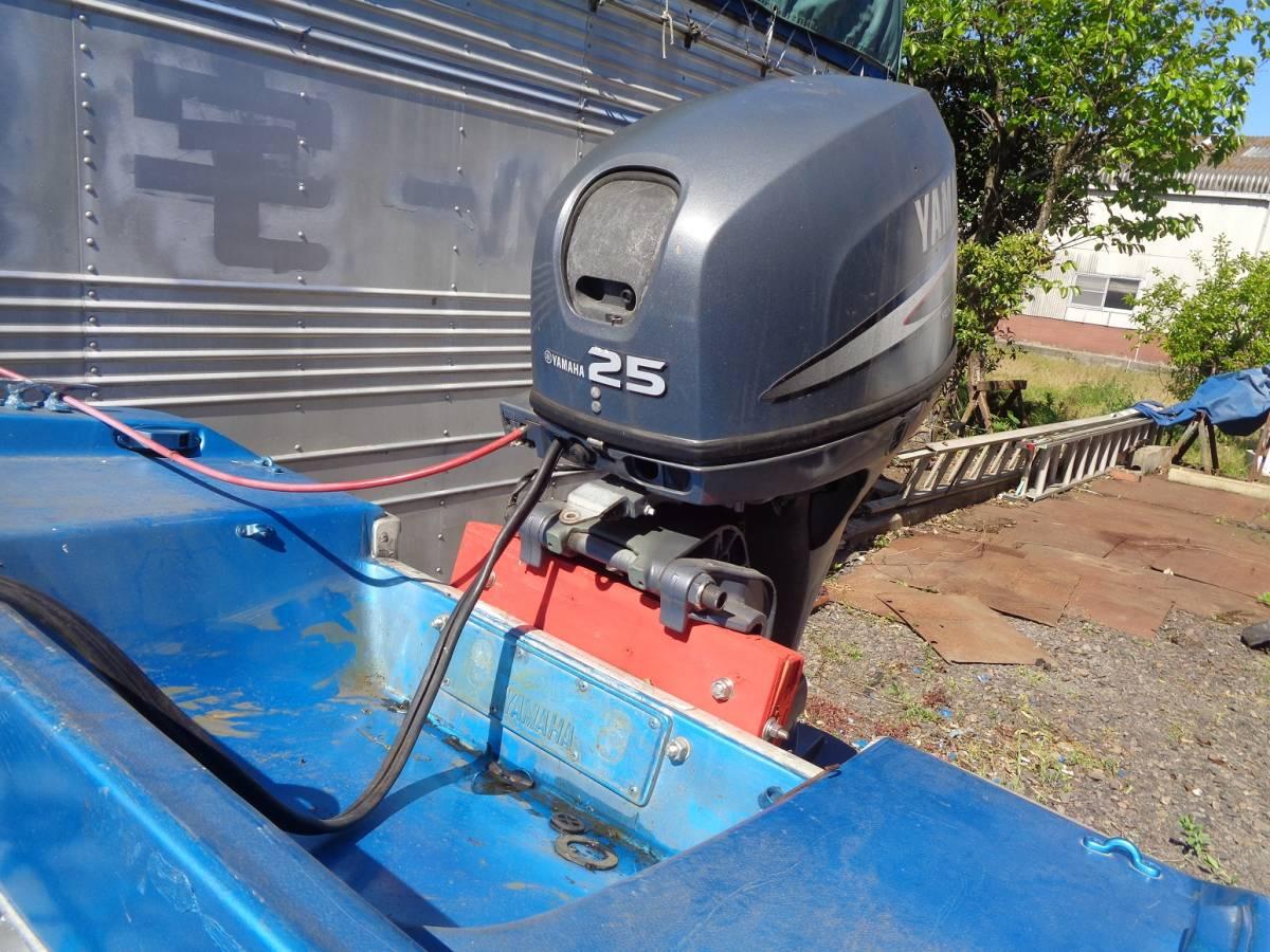 「ソレクッストレーラー*ヤマハ14F?ボート*エンジンヤマハ25ps4スト*引き取り歓迎 有料近県配送」の画像3