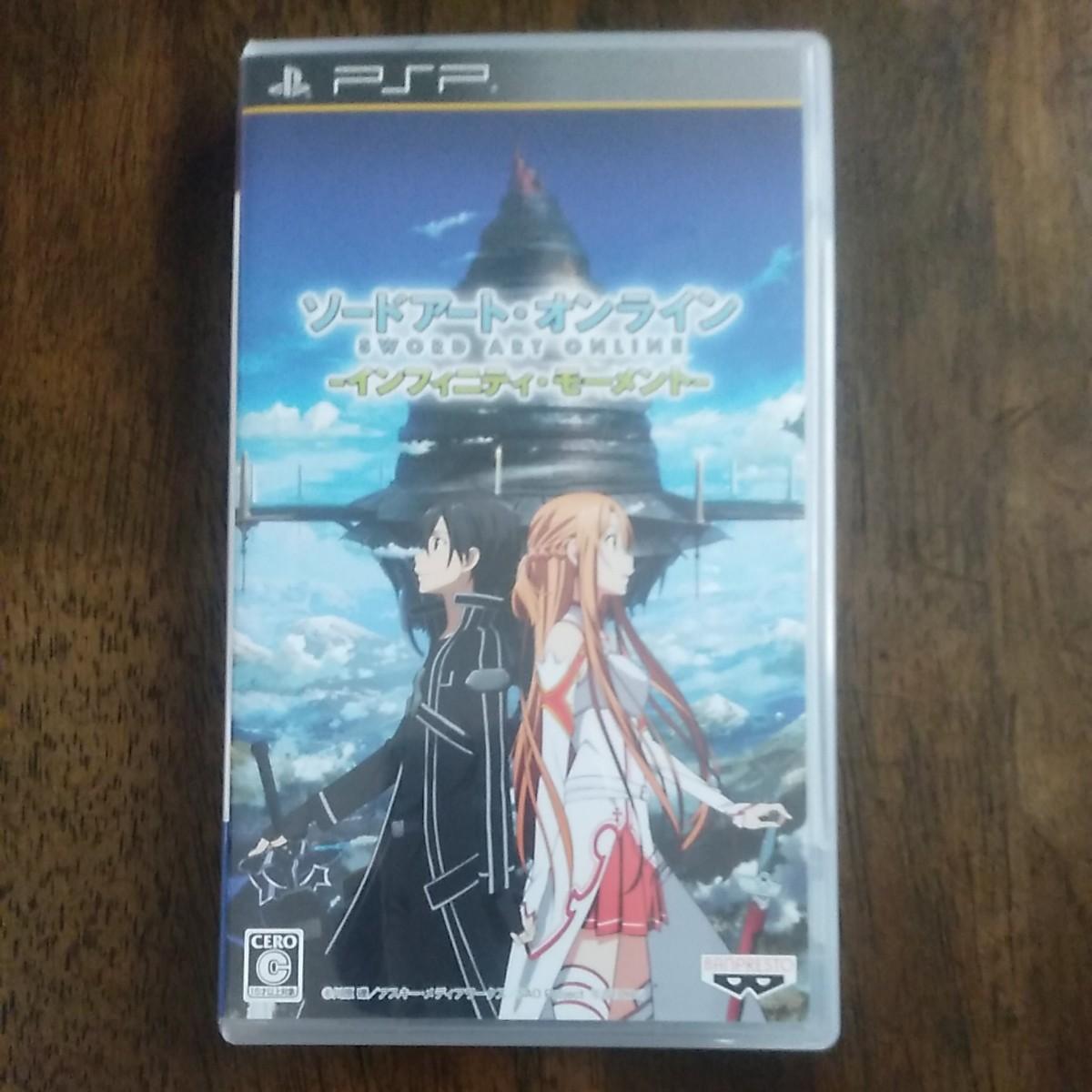 【PSP】 ソフト 7本セット