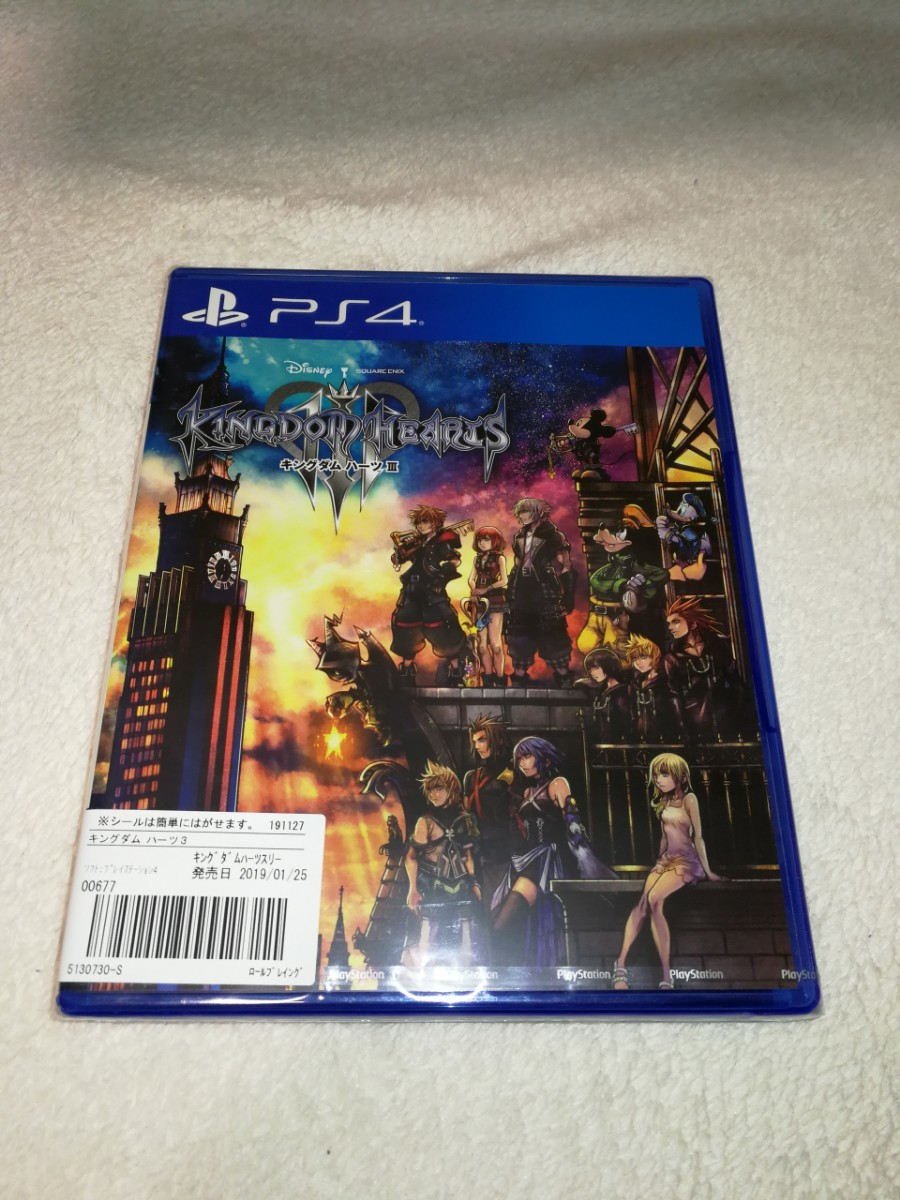 新品未開封 PS4 キングダムハーツ3 KINGDOM HEARTS