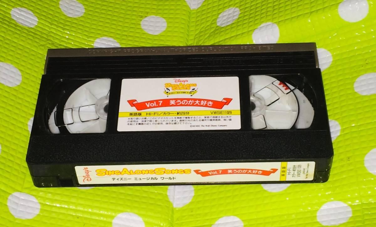即決〈同梱歓迎〉VHS シングアロングソングVol.7 英語版 ディズニー◎その他ビデオDVD多数出品中∞3870_画像1