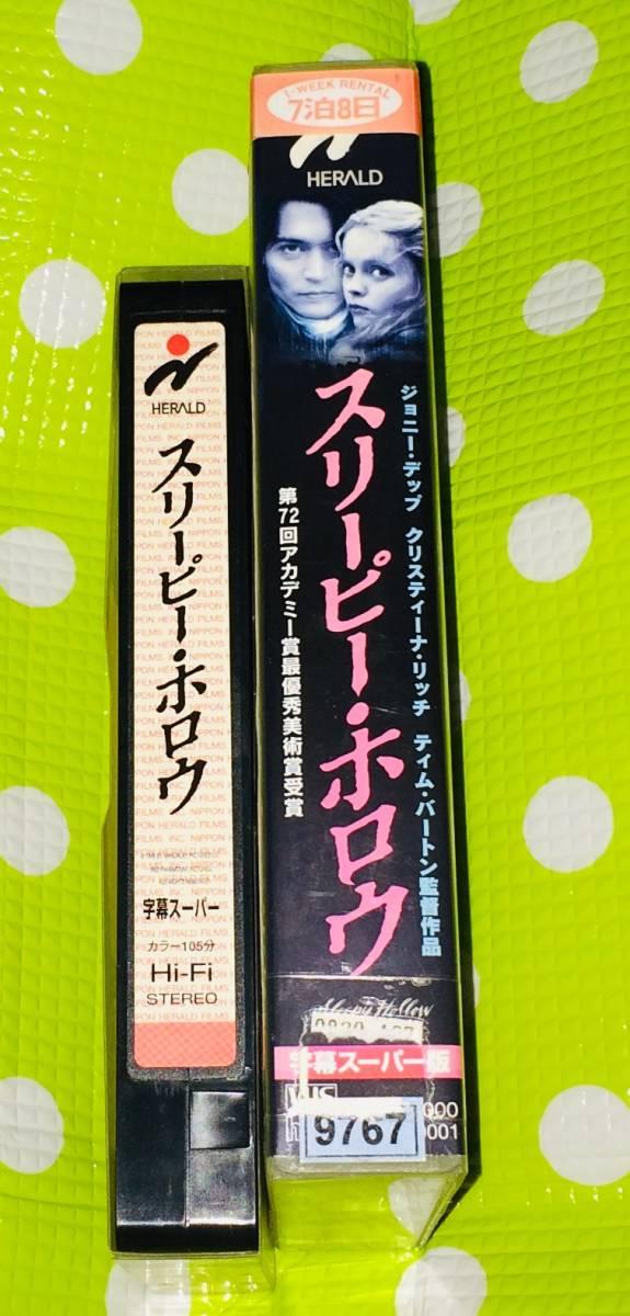 即決〈同梱歓迎〉VHS スリーピー・ホロウ 字幕スーパー 映画◎その他ビデオDVD多数出品中∞t451_画像3