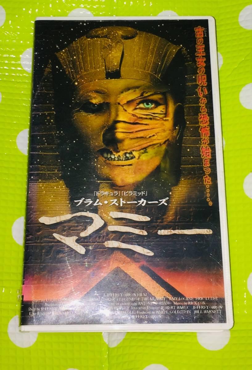 即決〈同梱歓迎〉VHS マミー 字幕スーパー 映画◎その他ビデオDVD多数出品中∞t476_画像1