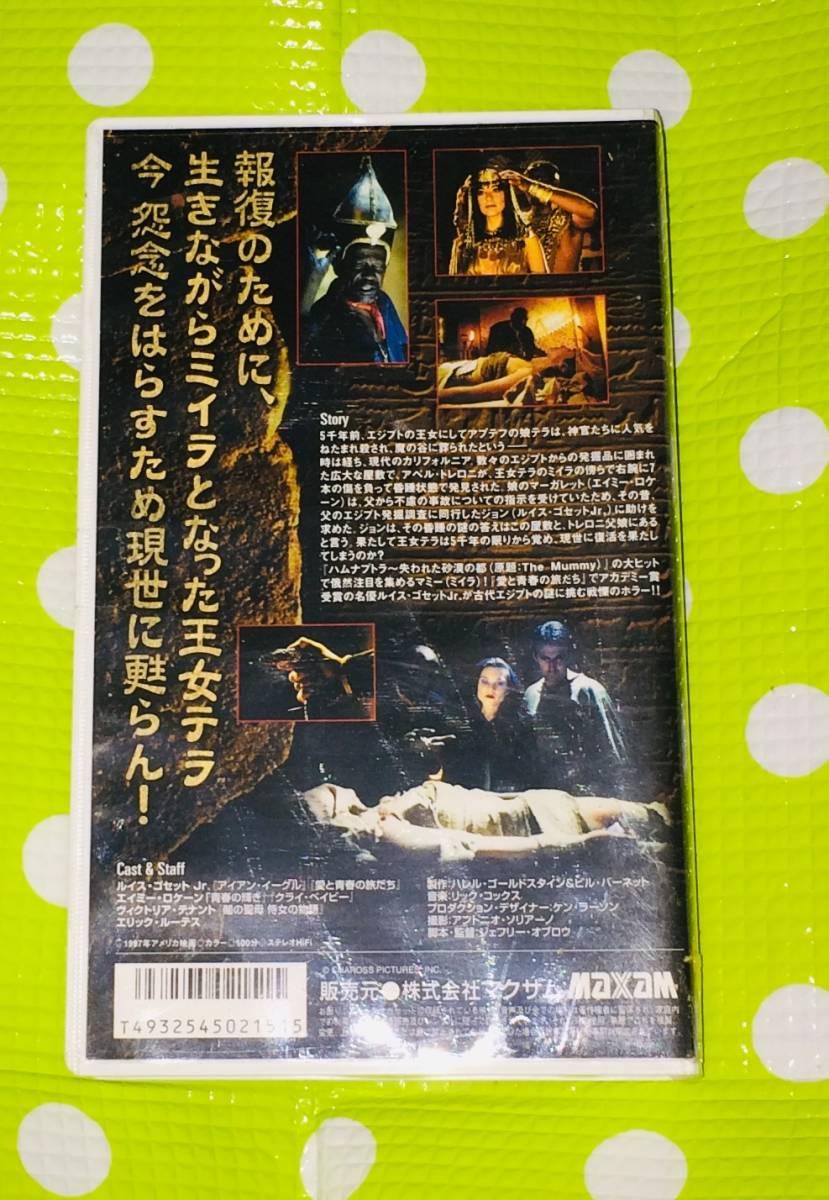 即決〈同梱歓迎〉VHS マミー 字幕スーパー 映画◎その他ビデオDVD多数出品中∞t476_画像2