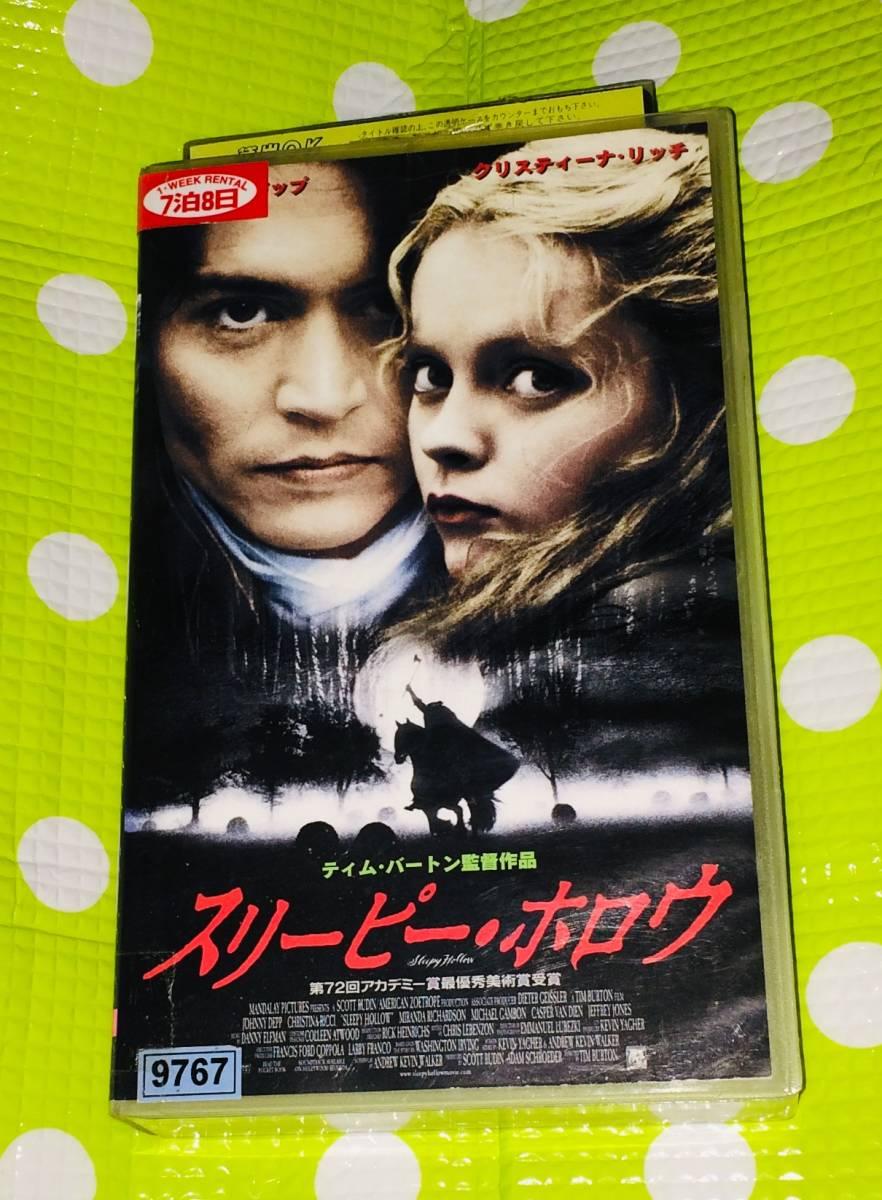 即決〈同梱歓迎〉VHS スリーピー・ホロウ 字幕スーパー 映画◎その他ビデオDVD多数出品中∞t451_画像1