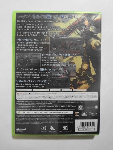 送料無料 即決 マイクロソフト XBOX 360 ラスト レムナント スクエニ RPG ファンタジー ロマサガ 名作 シリーズ レトロ ゲーム ソフト a751