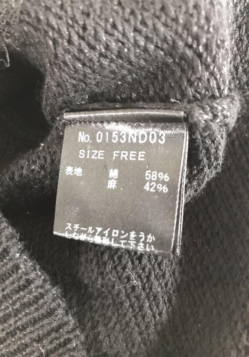 ヒステリックグラマー HYSTERIC GLAMOUR パーカー レディース ジップアップ トップス スマイルガール 刺繍 黒 ブラック