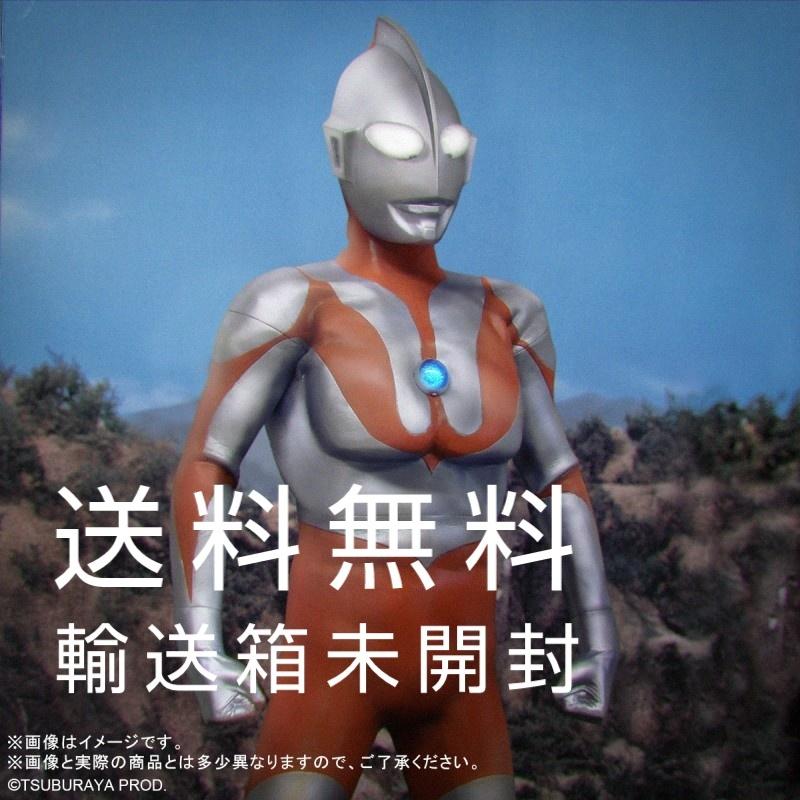 X-PLUS エクスプラス ギガンティック 【ウルトラマン(Cタイプ)スチールカラーVer. 】 少年ショウネンリック限定 ギガンティックシリーズ