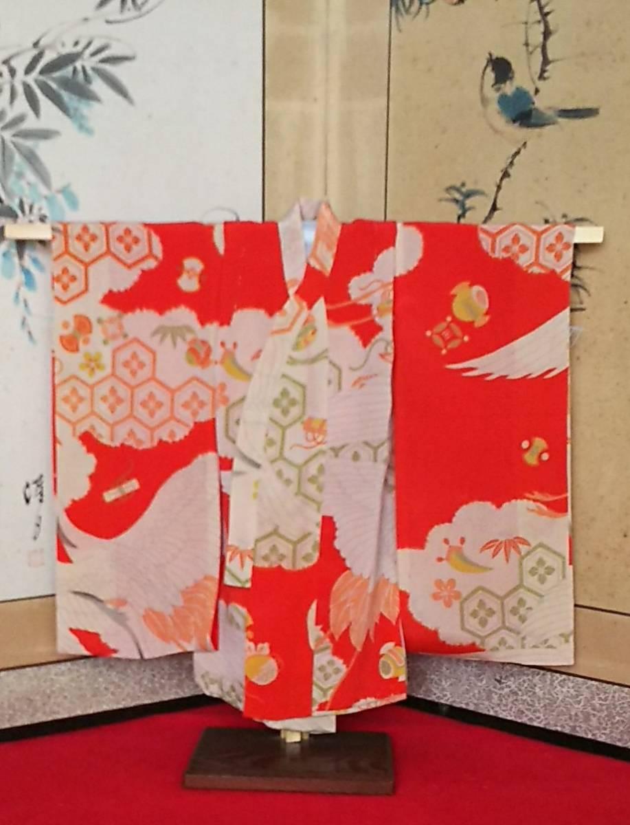 市松人形の着物 長襦袢 宝尽くし 15号用 正絹古布使用