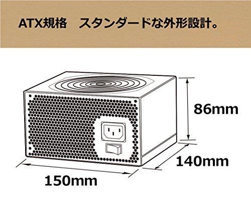 1点限り/500W 玄人志向 STANDARDシリーズ 80 PLUS 500W ATX電源 KRPW-L5-500W/80+_画像6