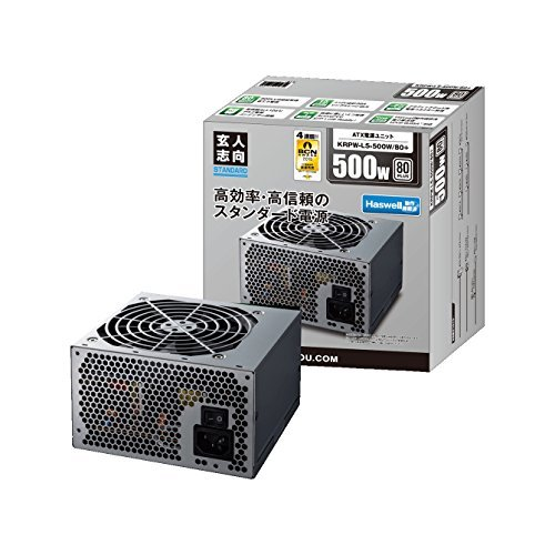 1点限り/500W 玄人志向 STANDARDシリーズ 80 PLUS 500W ATX電源 KRPW-L5-500W/80+_画像1