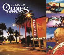 即 ● オールディーズ ★ 青春グラフィティ // 5枚組CD ●