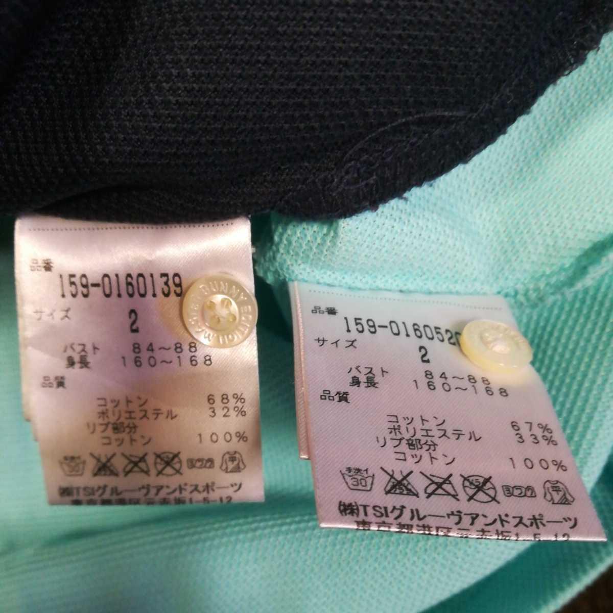 中古 正規品 マスターバニー パーリーゲイツ サイズ2 高品質エアロタッシェ素材 高機能 ポロシャツ 2枚セット 送料無料_画像9