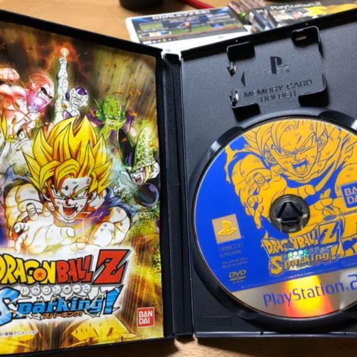 ドラゴンボールZ PS2 スパーキング