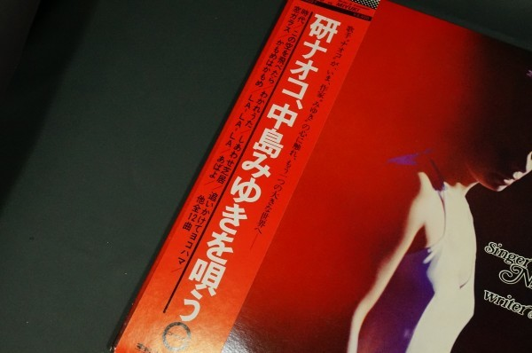 ★CY7207B★LP レコード 研ナオコ 中島みゆき を唄う 時代 しあわせ芝居 アザミ嬢のララバイ かもめはかもめ 強がりはよせよ など_画像2