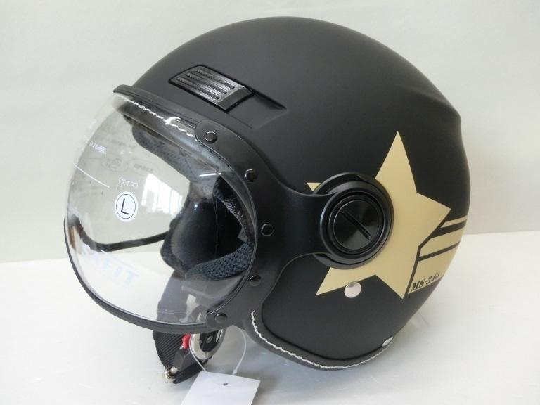 パイロットジェットヘルメット/アーミースター/マットブラック/Lサイズ/MS340/マルシン_画像1