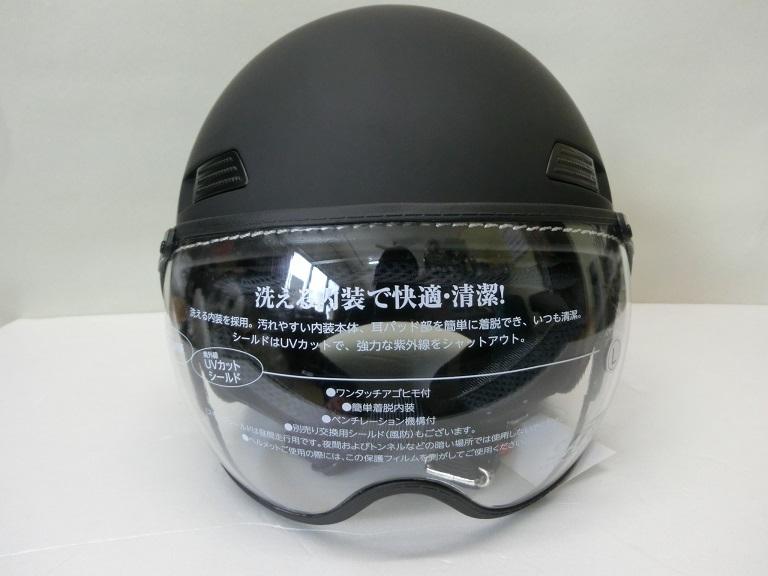 パイロットジェットヘルメット/アーミースター/マットブラック/Lサイズ/MS340/マルシン_画像3