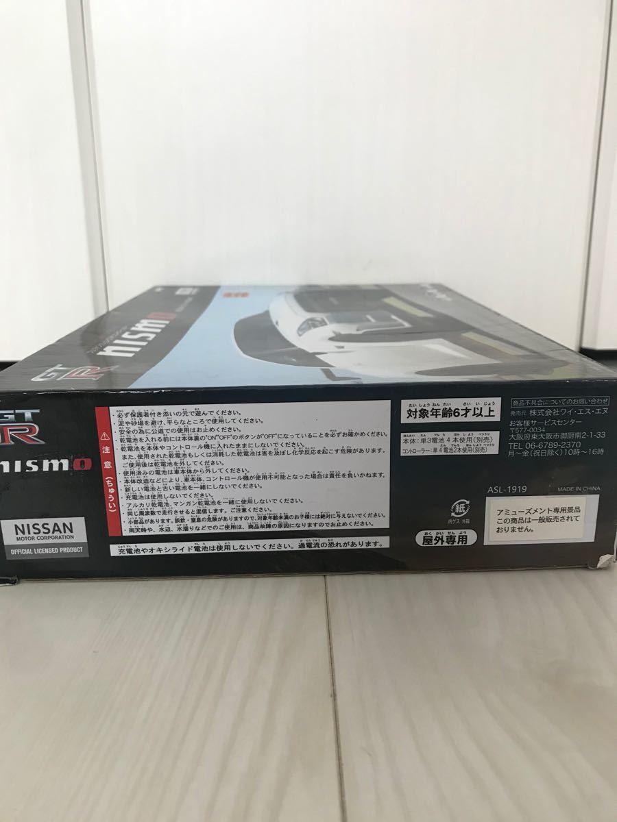 NISSAN GT-R NISMO ラジコン