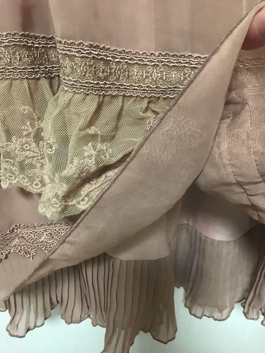 axes femme スカート