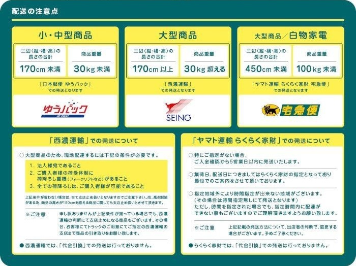 【中古】D▼双日マシナリー forester japan フォルスタージャパン ワインセラー ワインクーラー 83L 約26本収納 100V FJC-85G (16517)_画像9