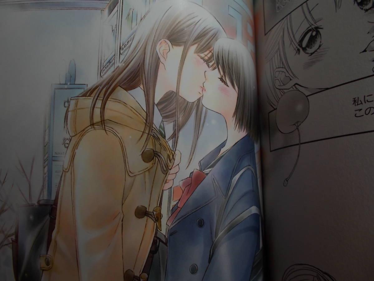 森永みるく さんの少女×少女の秘密な純愛コミック ☆くちびる ためいき さくらいろ☆_画像2