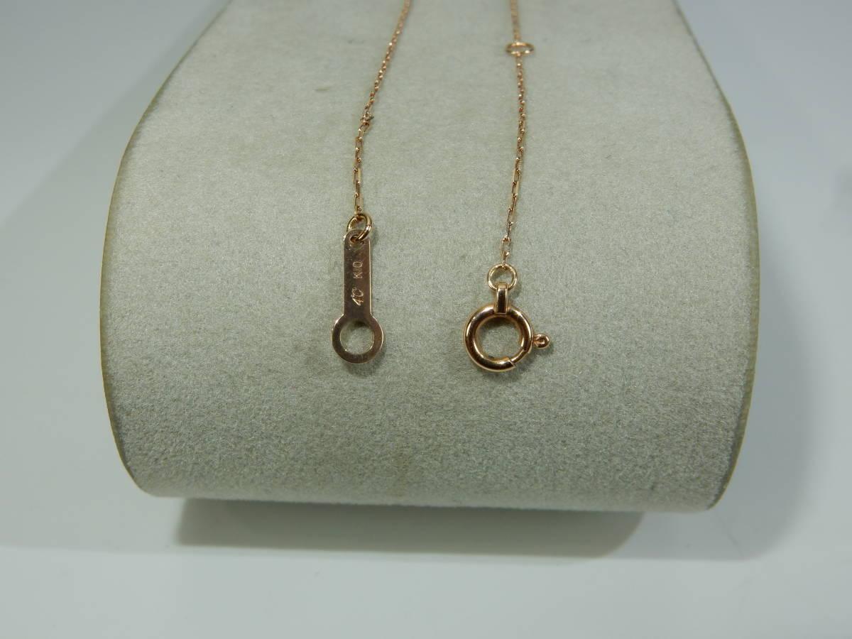 ☆ 4℃ K10PG 1P ダイヤ 約36/39.5cm位 約0.8g位 中古 ネックレス ☆ 1810ATP_*スレが有ります。