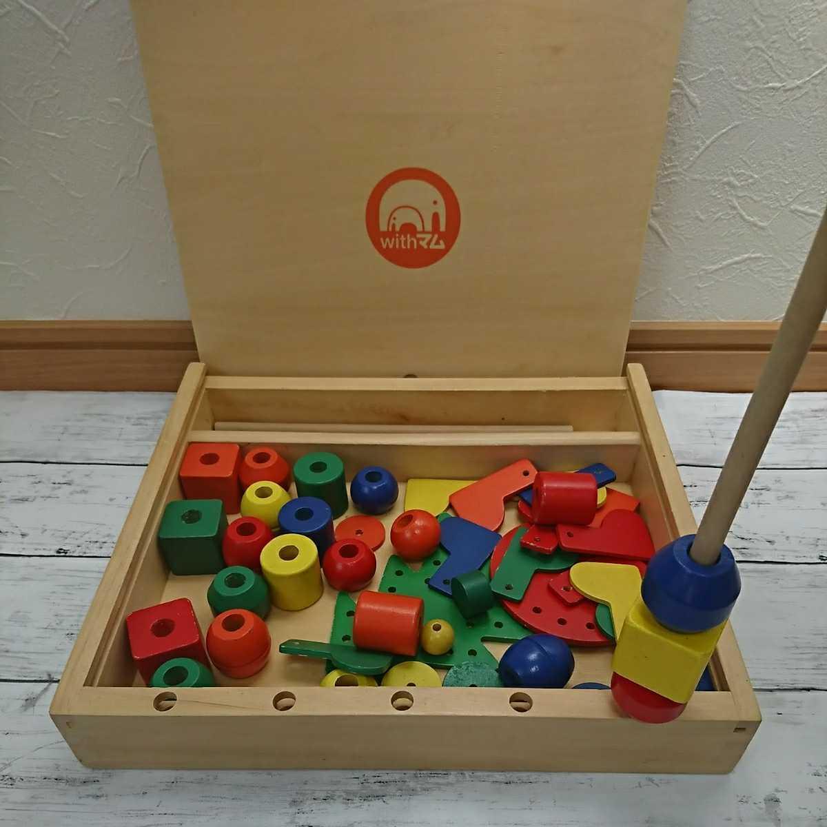 知育玩具 木のおもちゃ 積み木 木製 つみき _画像1